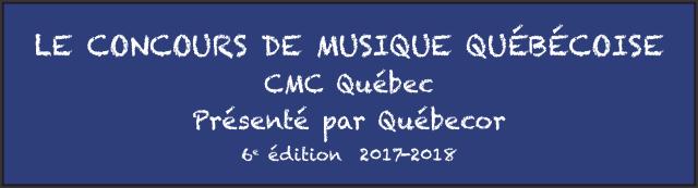 Bannière 2017-2018