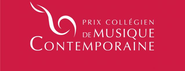 PCMC_2018_logo